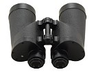 Binoculars Nikon 7x50IF HP WP Tropical