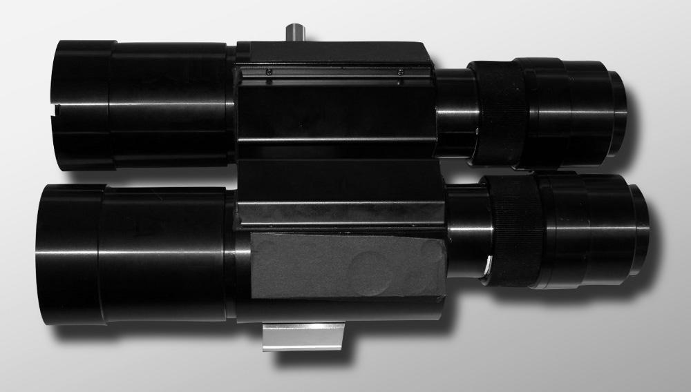 Nikon wx 10x50 if binoculars review allbinos.com